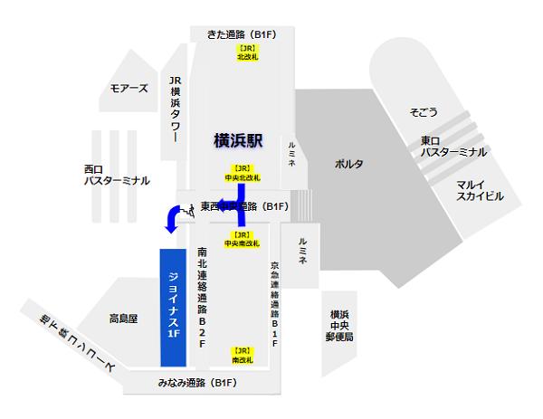 相鉄ジョイナスへの行き方(JR線線中央改札から)