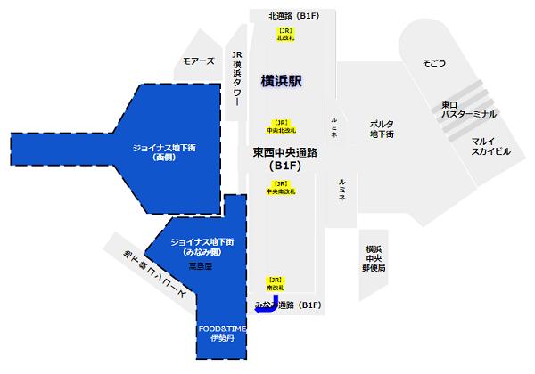 相鉄ジョイナスへの行き方(JR線南改札から)