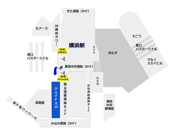 相鉄ジョイナスへの行き方(東横線改札から)