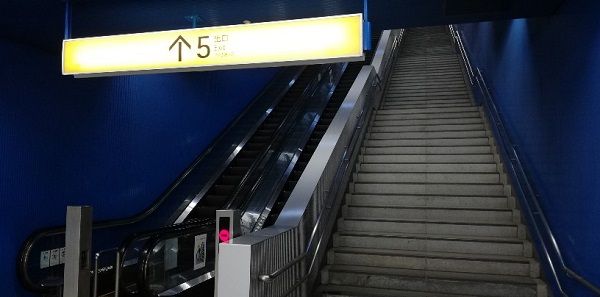 みなとみらい駅5番出口階段