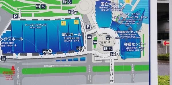 【混雑回避用】パシフィコ横浜への行き方(周辺5駅から)(展示ホール/国立大ホール)