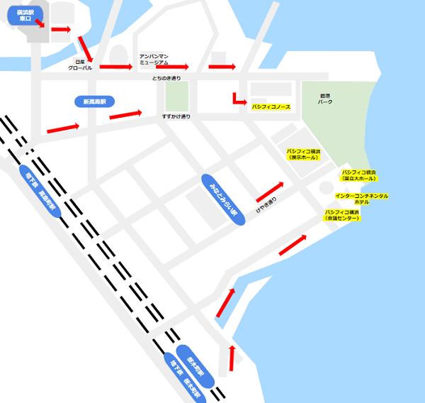 パシフィコ横浜への行き方マップ(周辺5駅からの経路)