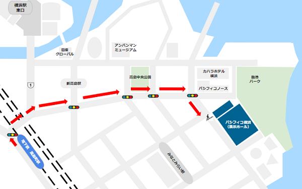 パシフィコ横浜(展示ホール)への行き方(高島町駅からの経路)