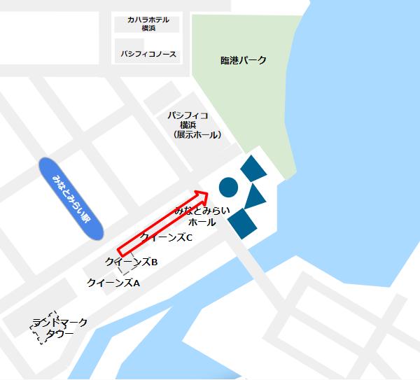 パシフィコ横浜への行き方-国立大ホール(みなとみらい駅からの経路)