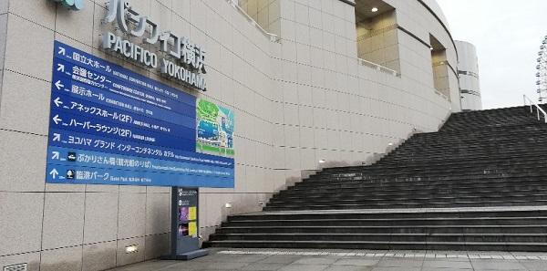 パシフィコ横浜前の階段