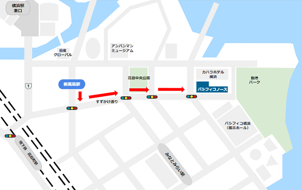パシフィコノースへの行き方(新高島駅から)