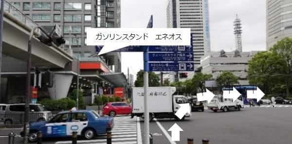 桜木町駅エネオス前