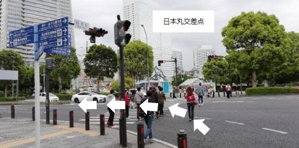 桜木町駅前日本丸交差点