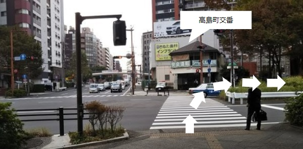 高島町交番前