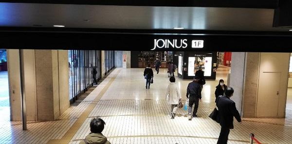 横浜駅ジョイナス1Fのナビ
