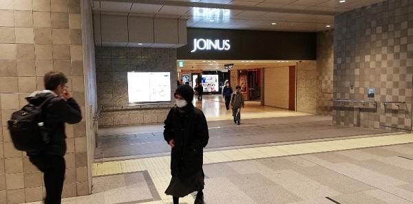 ジョイナス前(横浜駅中央西口)