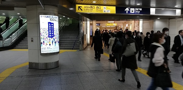 JR横浜駅南改札の前(みなみ通路)