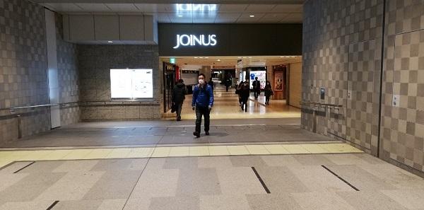横浜駅中央西口前のジョイナス