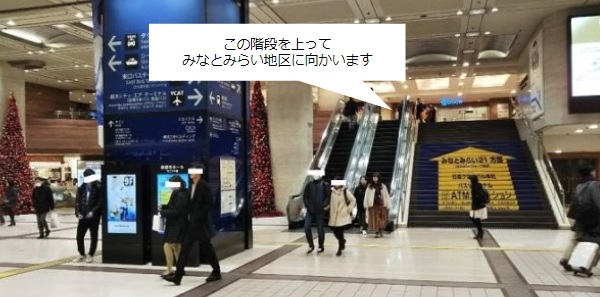 横浜そごうエントランス