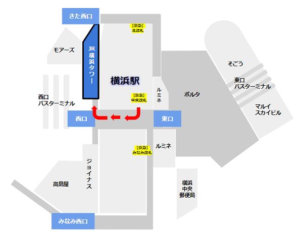 ニュウマン横浜への行き方(京急線から)