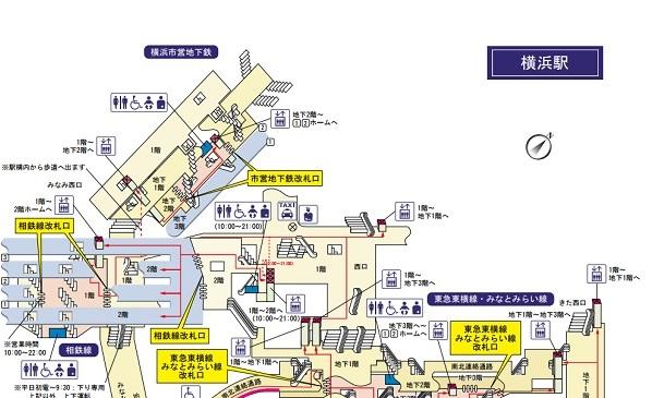 らくらくおでかけネット提供の横浜駅構内図