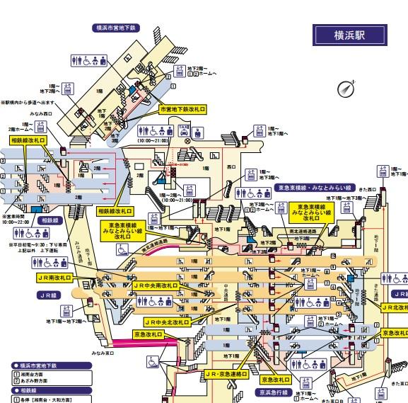 らくらくおでかけネットの横浜駅構内図