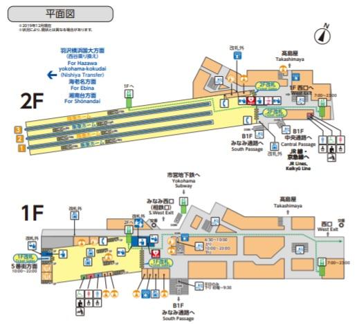 相鉄線横浜駅の構内図