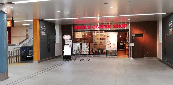 横浜駅構内(JR線改札内)のカフェ「BECKSコーヒー」北側