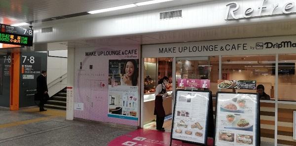 横浜駅構内(JR線改札内)のカフェ「リフレスタ」
