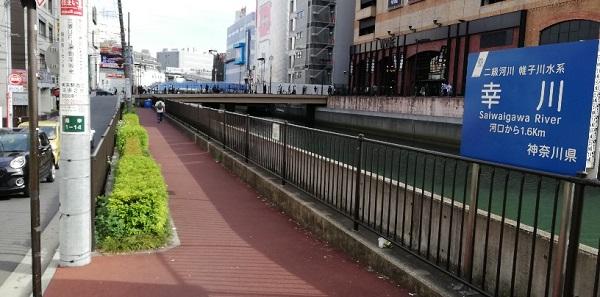 横浜駅西口「幸川」前