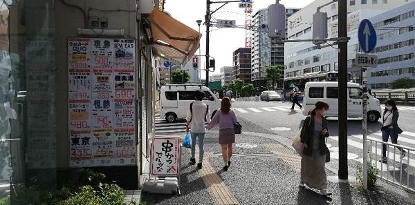 横浜駅西口「内海橋」交差点