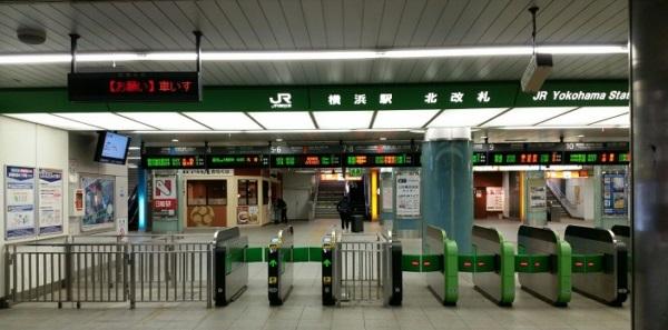 JR線横浜駅北改札