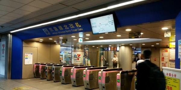 京急線横浜駅北改札