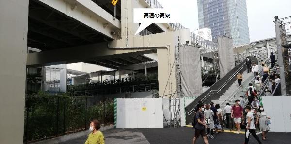横浜駅きた西口