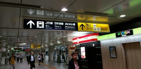 横浜駅中央通路、西口へのナビ