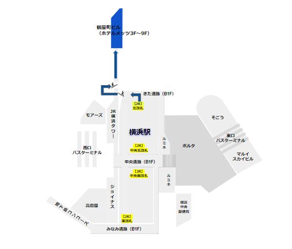 ホテルメッツ横浜への行き方(JR線改札から)