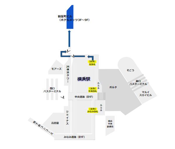 ホテルメッツ横浜への行き方(京急線改札から)