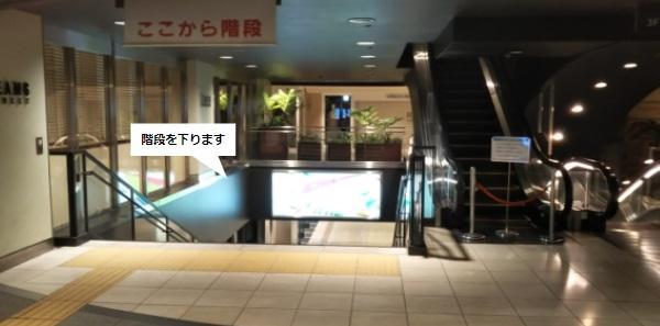 相鉄線横浜駅2F改札前の階段