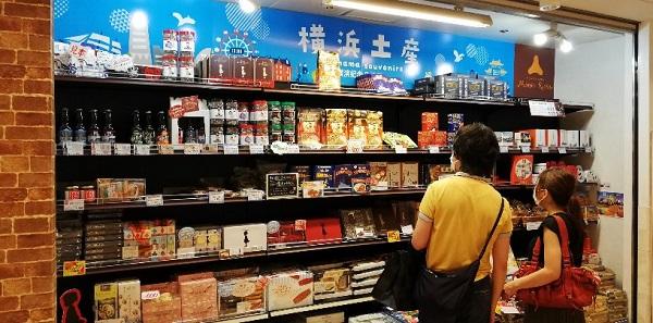 横浜東口ポルタのポケットマートお土産売場