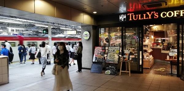 京急線横浜駅ホームにあるタリーズカフェ
