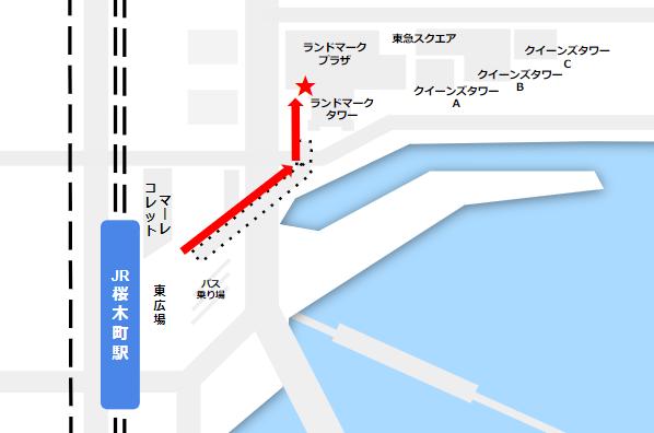 桜木町駅周辺の証明写真機の場所