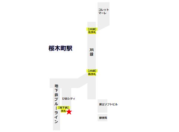 桜木町駅、証明写真機の場所