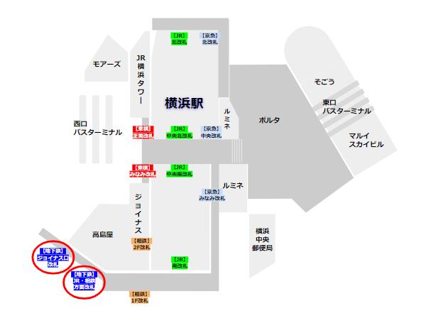 地下鉄ブルーライン横浜駅の改札位置