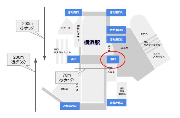 横浜駅中央東口の場所