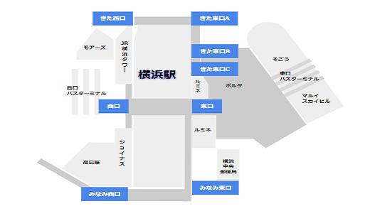 横浜駅の18の出口
