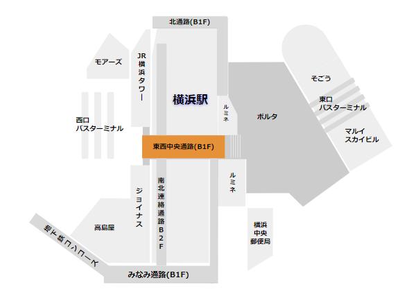 横浜駅無料wifi(中央通路)