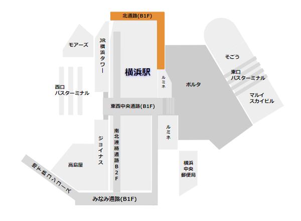 横浜駅無料wifi(北通路)