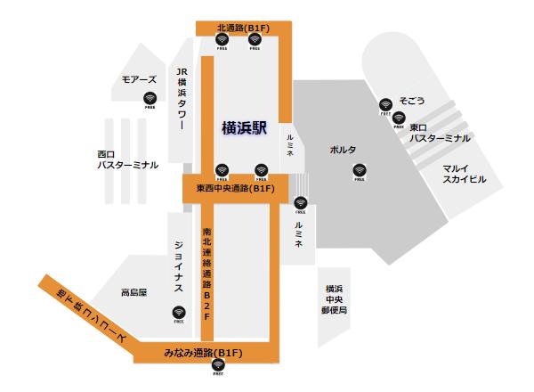 横浜駅freeWi-FIマップ