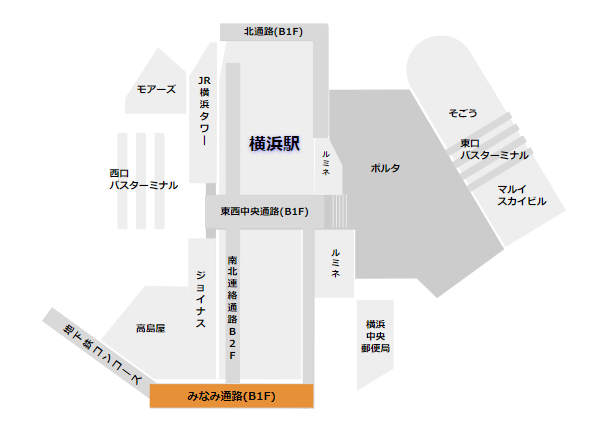 横浜駅無料wifi(南通路)