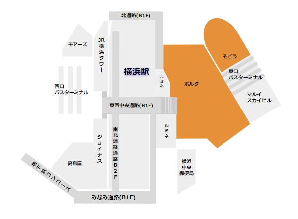 横浜駅無料wifi(そごう周辺)