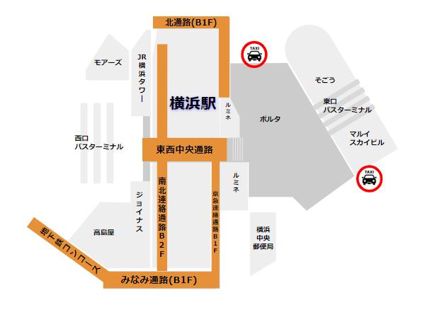 横浜駅東口タクシー乗り場の場所