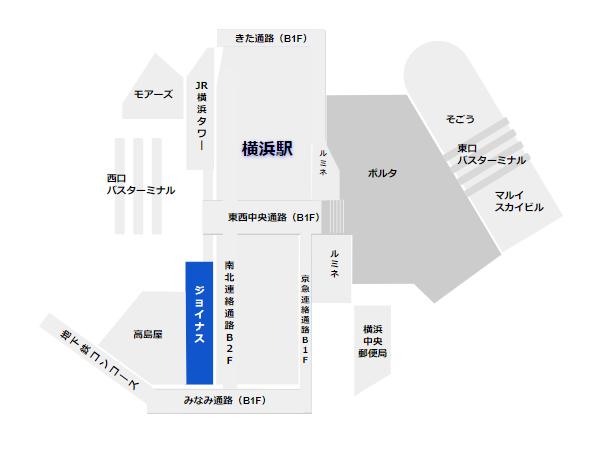 横浜駅ジョイナスの場所