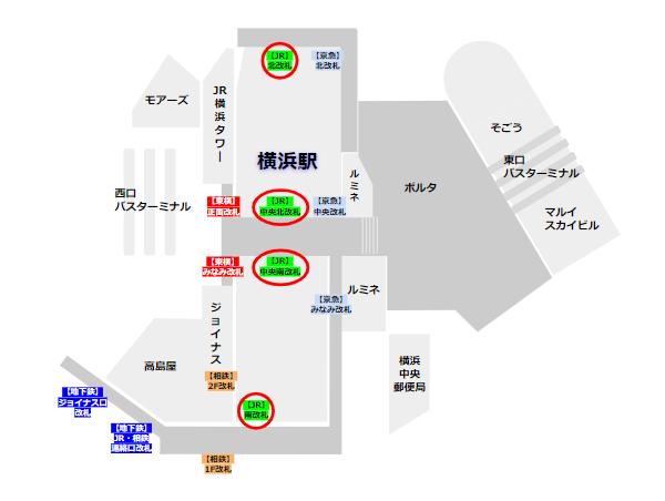 JR線横浜駅の改札位置