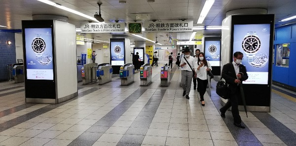 地下鉄ブルーライン横浜駅、JR相鉄方面改札口