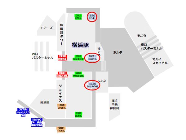 京急線横浜駅の改札位置